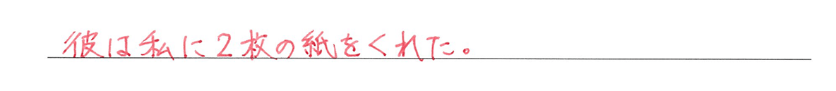 高校英語文法 名詞・冠詞5・6の練習(1)の答え アイコンなし