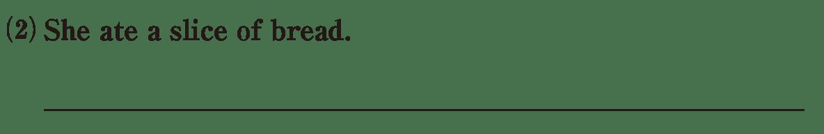 高校英語文法 名詞・冠詞5・6の練習(2) アイコンなし