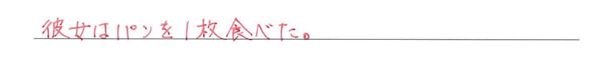 高校英語文法 名詞・冠詞5・6の練習(2)の答え アイコンなし