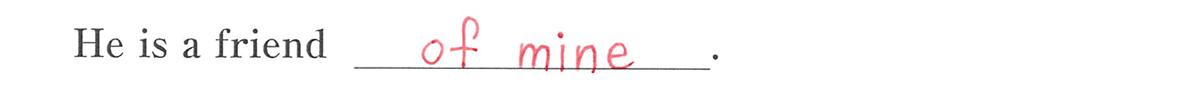 高校英語文法 名詞・冠詞7・8の例題(2) 答え入り アイコンなし