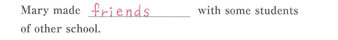 高校英語文法 名詞・冠詞9・10の例題(1) 答え入り アイコンなし