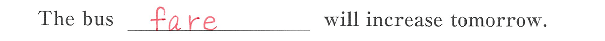 高校英語文法 名詞・冠詞11・12の例題(1) 答え入り アイコンなし