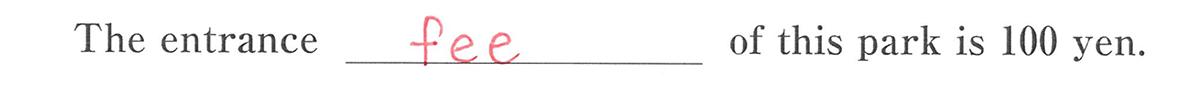 高校英語文法 名詞・冠詞11・12の例題(2) 答え入り アイコンなし