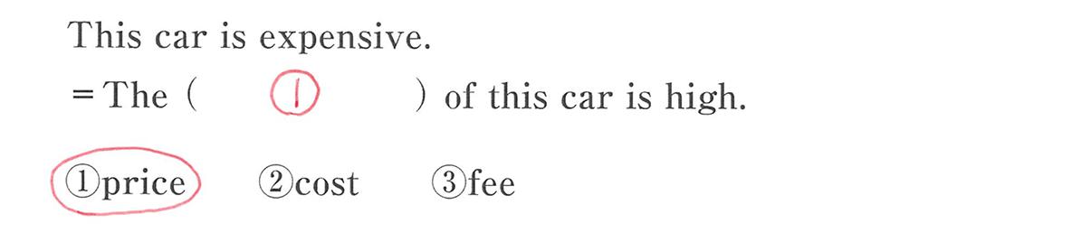 高校英語文法 名詞・冠詞11・12の入試レベルにチャレンジ 答え入り アイコンなし