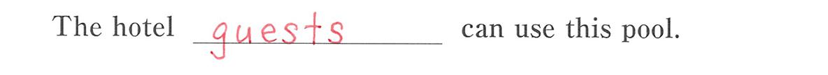 高校英語文法 名詞・冠詞13・14の例題(1) 答え入り アイコンなし