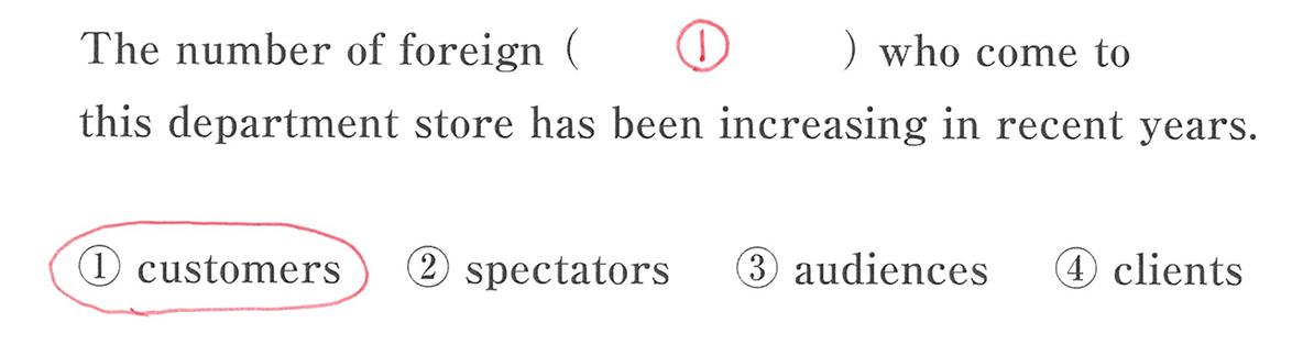 高校英語文法 名詞・冠詞13・14の入試レベルにチャレンジ 答え入り アイコンなし