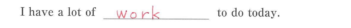 高校英語文法 名詞・冠詞15・16の例題(1) 答え入り アイコンなし