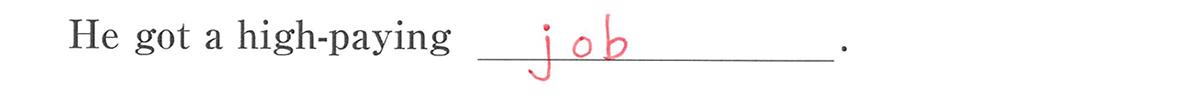 高校英語文法 名詞・冠詞15・16の例題(2) 答え入り アイコンなし
