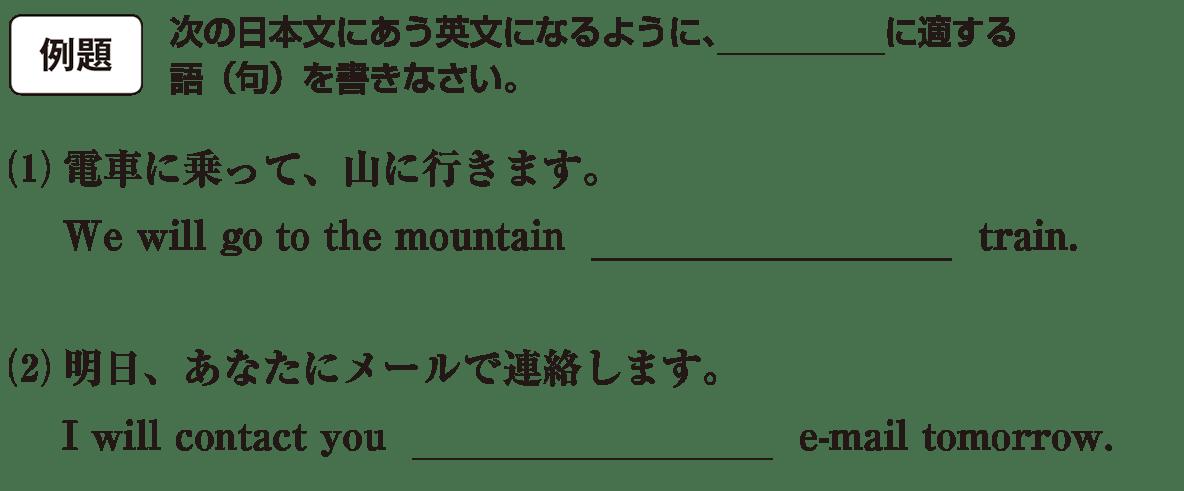 高校英語文法 名詞・冠詞17・18の例題(1)(2) アイコンあり