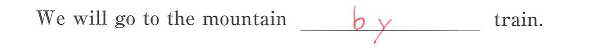 高校英語文法 名詞・冠詞17・18の例題(1) 答え入り アイコンなし