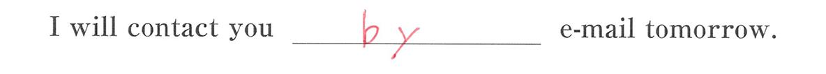 高校英語文法 名詞・冠詞17・18の例題(2) 答え入り アイコンなし