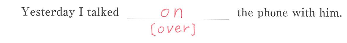 高校英語文法 名詞・冠詞17・18の例題(3) 答え入り アイコンなし