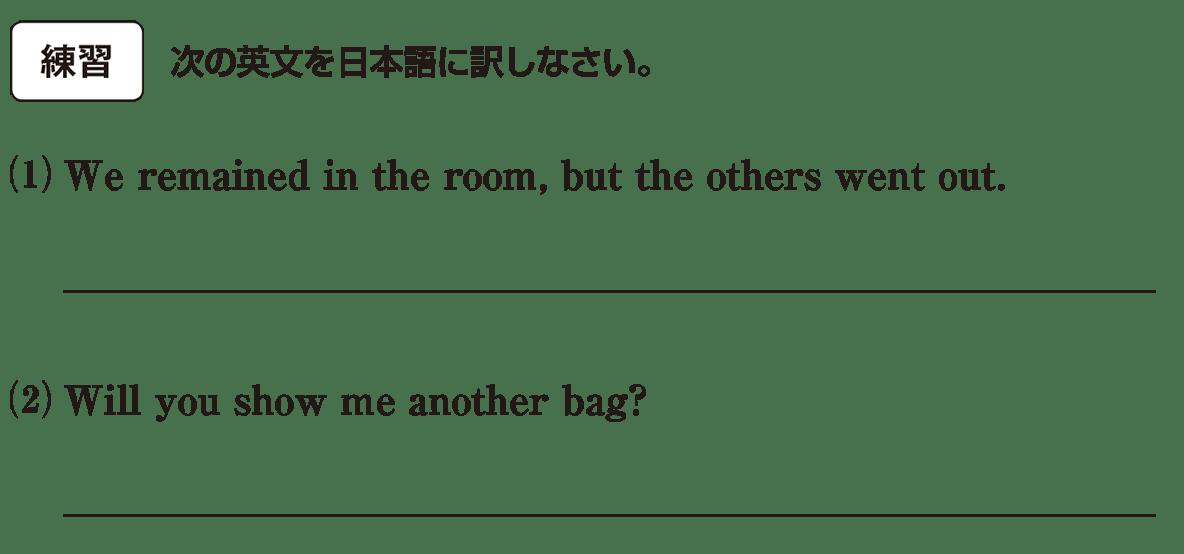 高校英語文法 代名詞19・20の練習(1)(2) アイコンあり