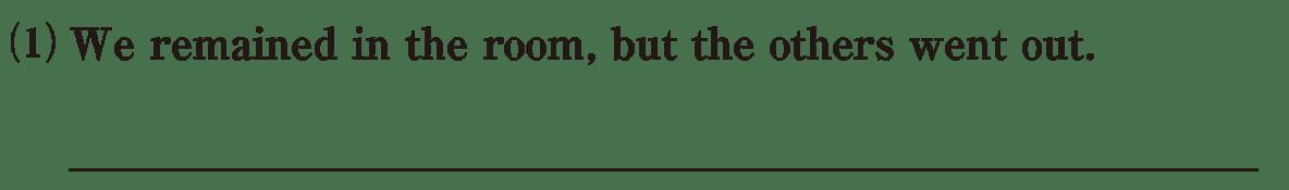 高校英語文法 代名詞19・20の練習(1) アイコンなし
