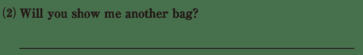 高校英語文法 代名詞19・20の練習(2) アイコンなし