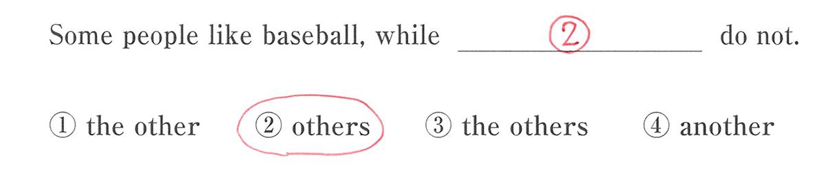 高校英語文法 代名詞19・20の入試レベルにチャレンジ 答え入り アイコンなし