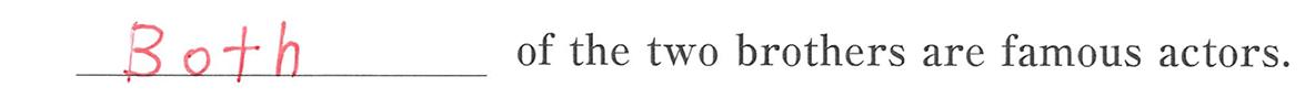 高校英語文法 代名詞21・22の例題(1) 答え入り アイコンなし