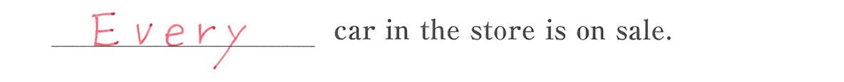 高校英語文法 代名詞23・24の例題(2) 答え入り アイコンなし