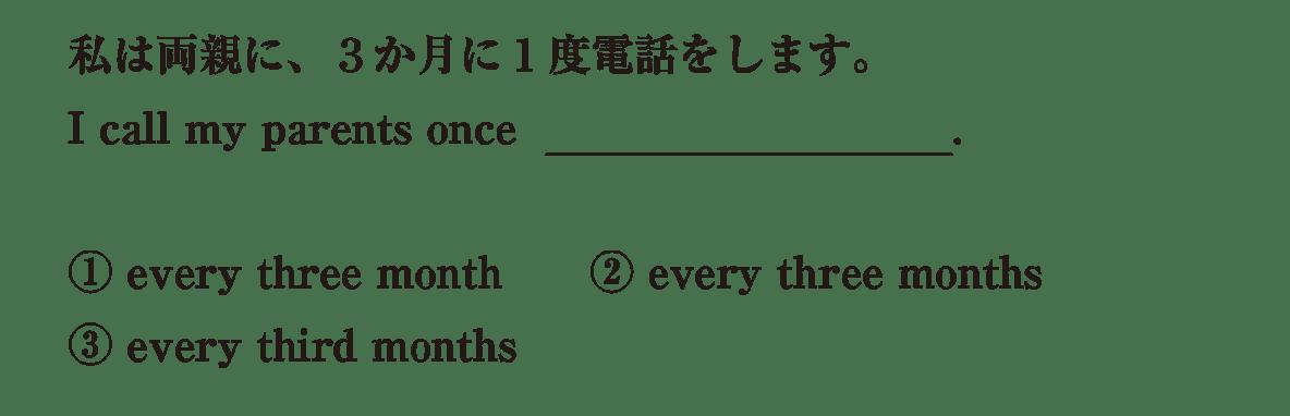 高校英語文法 代名詞23・24の入試レベルにチャレンジ アイコンなし