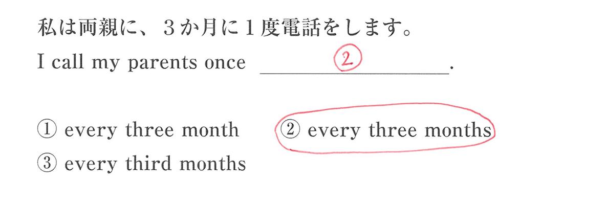 高校英語文法 代名詞23・24の入試レベルにチャレンジ 答え入り アイコンなし