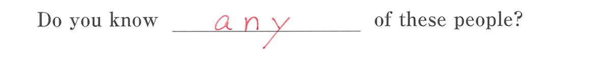 高校英語文法 代名詞25・26の例題(2) 答え入り アイコンなし