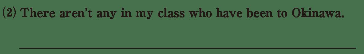 高校英語文法 代名詞25・26の練習(2) アイコンなし