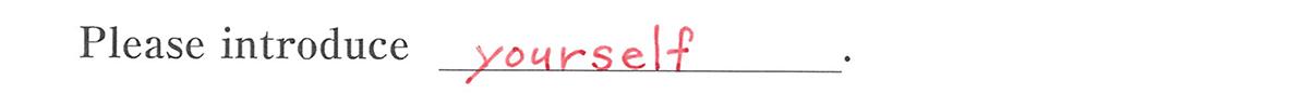 高校英語文法 代名詞29・30の例題(1) 答え入り アイコンなし