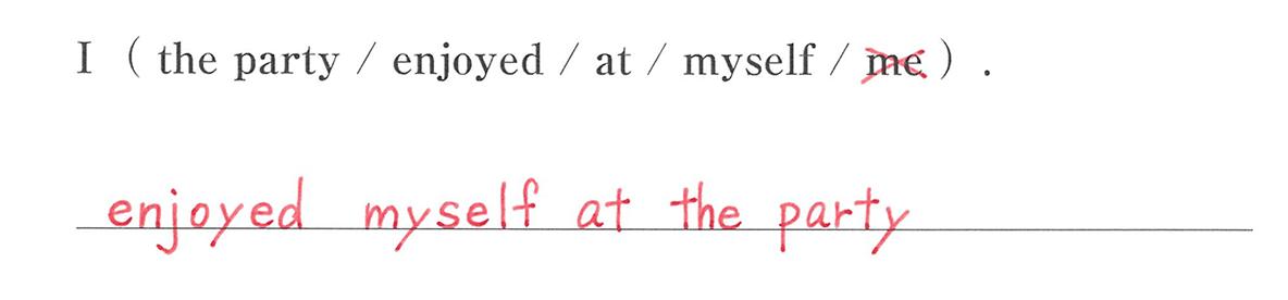 高校英語文法 代名詞29・30の入試レベルにチャレンジ 答え入り アイコンなし