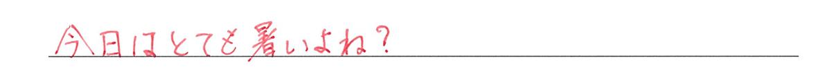 高校英語文法 代名詞3・4の例題(2) 答え入り