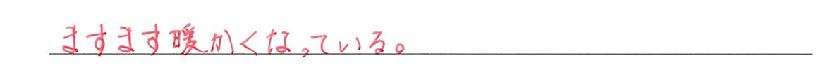 高校英語文法 代名詞3・4の練習(1)の答え アイコンなし