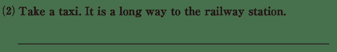 高校英語文法 代名詞3・4の練習(2) アイコンなし