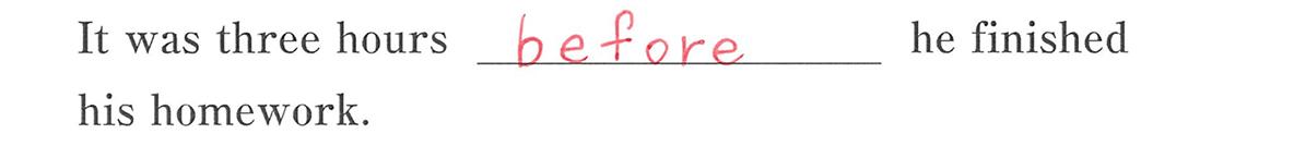 高校英語文法 代名詞5・6の例題(2) 答え入り アイコンなし