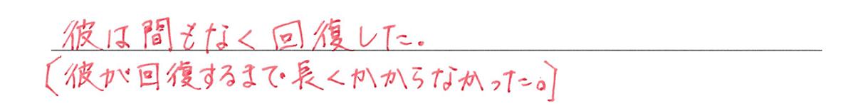 高校英語文法 代名詞5・6の練習(2)の答え アイコンなし