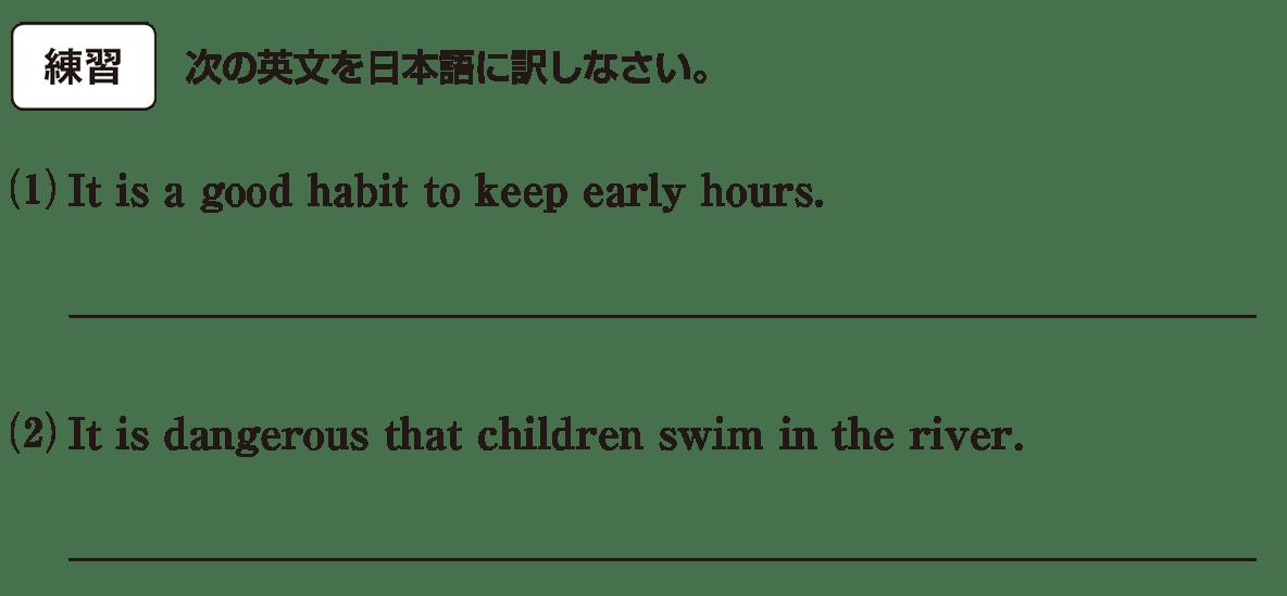 高校英語文法 代名詞7・8の練習(1)(2) アイコンあり