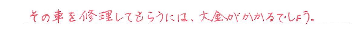 高校英語文法 代名詞9・10の練習(1)の答え アイコンなし