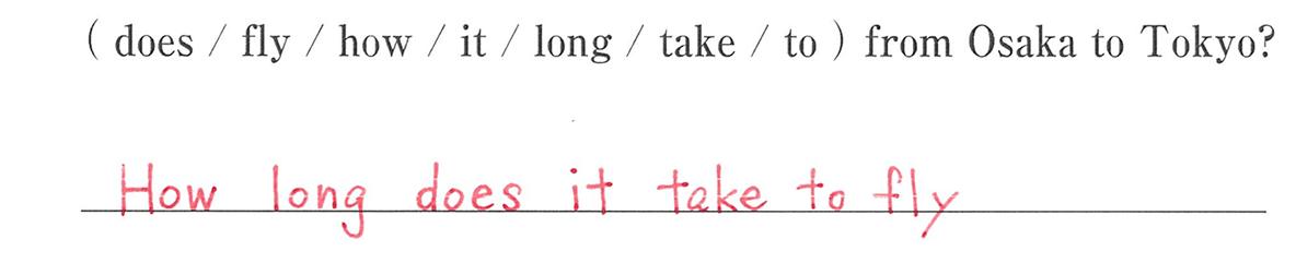 高校英語文法 代名詞9・10の入試レベルにチャレンジ 答え入り アイコンなし