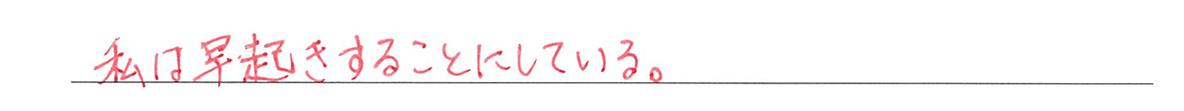高校英語文法 代名詞13・14の練習(2)の答え アイコンなし