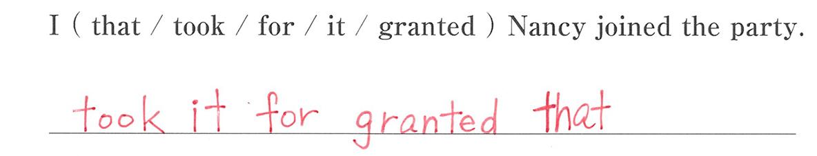 高校英語文法 代名詞11・12の入試レベルにチャレンジ 答え入り アイコンなし