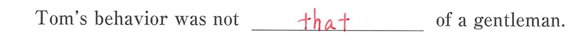 高校英語文法 代名詞15・16の例題(2) 答え入り アイコンなし