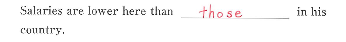 高校英語文法 代名詞15・16の例題(3) 答え入り アイコンなし
