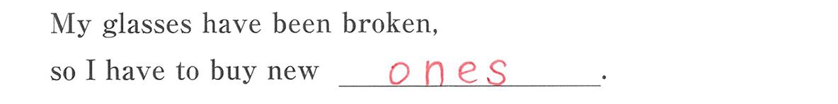 高校英語文法 代名詞17・18の例題(2) 答え入り アイコンなし
