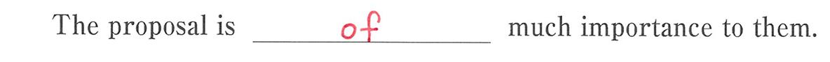 高校英語文法 前置詞21・22の例題(1) 答え入り
