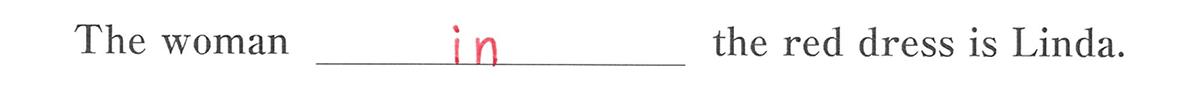 高校英語文法 前置詞21・22の例題(2) 答え入り