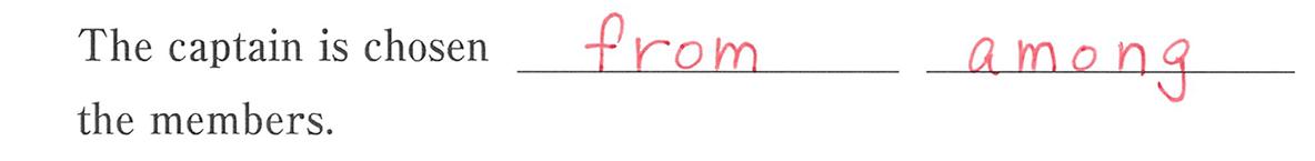 高校英語文法 前置詞23・24の例題(2) 答え入り アイコンなし