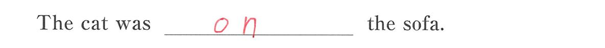 高校英語文法 前置詞1・2の例題(2) 答え入り アイコンなし