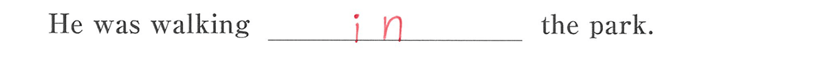 高校英語文法 前置詞1・2の例題(3) 答え入り アイコンなし