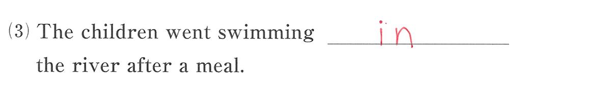 高校英語文法 前置詞1・2の練習(3)の答え