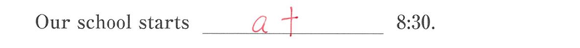高校英語文法 前置詞3・4の例題(1) 答え入り アイコンなし
