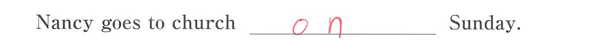 高校英語文法 前置詞3・4の例題(2) 答え入り アイコンなし