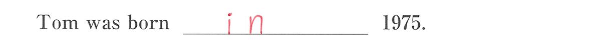 高校英語文法 前置詞3・4の例題(3) 答え入り アイコンなし